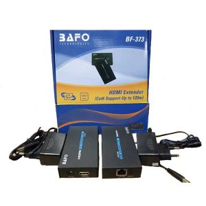 HDMI extender up to 120m with IR